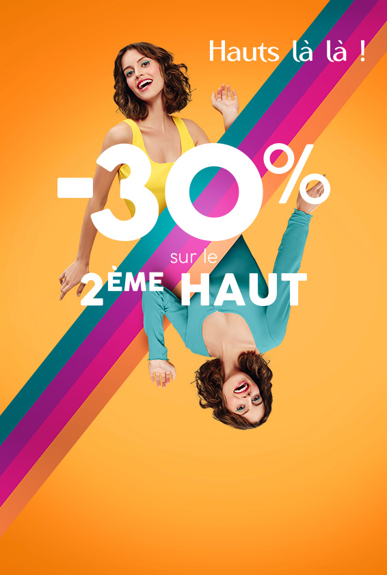 -30% sur le moins cher des 2